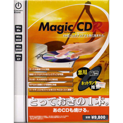 Magic CDR詳細へ